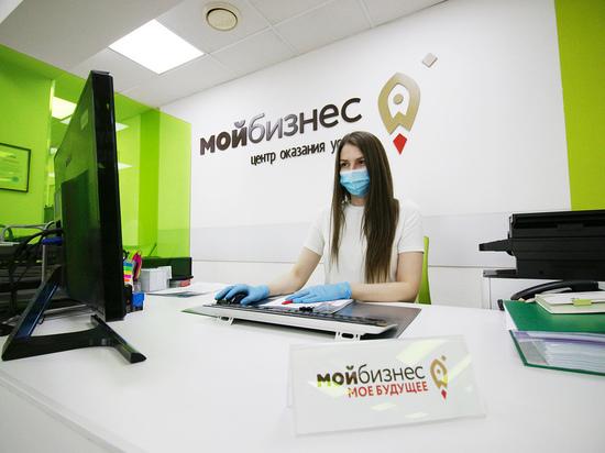 Предпринимателей Забайкалья за год поддержали миллиардом рублей