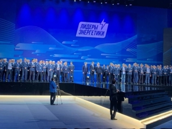 «Рoссети» предлагают забайкальцам войти в число «лидеров энергетики»