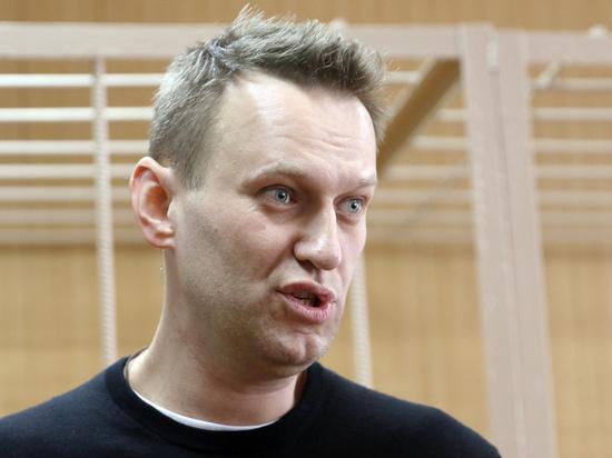 Члены ОНК посетили Навального в СИЗО