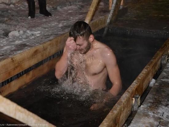 В Рязани более 2 тысяч человек окунулись в купель на Крещение