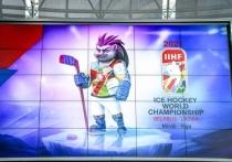 До чемпионата мира по хоккею-2021 осталось четыре месяца, а место проведения турнира помимо Латвии еще не определено