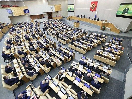 Стало известно, кто из депутатов ГД от Забайкалья пропускал сессии