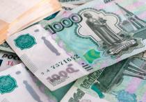 Ежемесячную выплату в размере 1000 рублей получают в Подмосковье свыше 220 тысяч пенсионеров