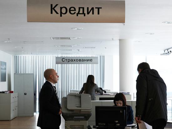 В ушедшем году банки одобрили только треть заявок
