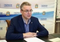 Свыше 300 жителей Ставрополья переселят из ветхого и аварийного жилья