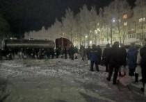14 января в городе Питкяранта в Карелии произошла крупная авария на городском водопроводе, который вышел из строя из-за морозов