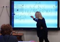 10 декабря в 14 регионах страны в рамках нацпроекта «Образование» стартовал масштабный эксперимент по внедрению цифровой образовательной среды (ЦОС)