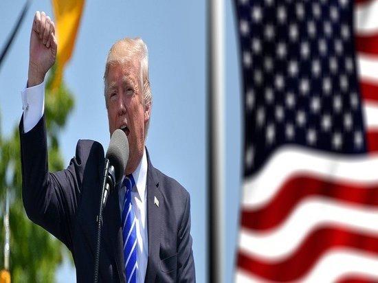 Трамп отказался от помилования