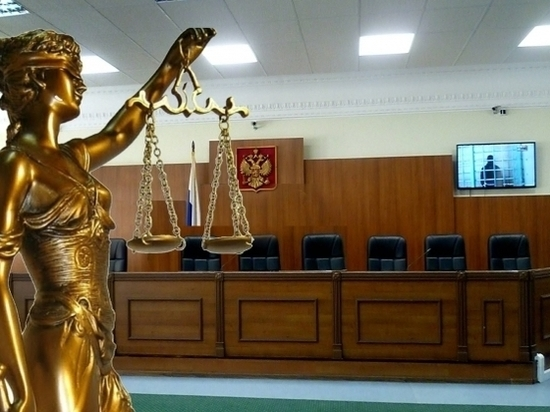 Главе Росимущества Волгоградской области избрали меру пресечения