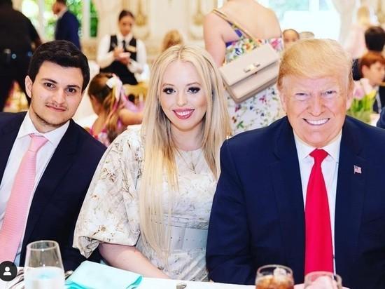 Дочь Трампа объявила о помолвке накануне инаугурации Байдена