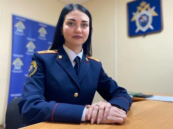 работа в полиции в твери вакансии для девушек
