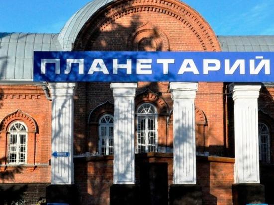 Театр кукол близок к сдаче  Здание бывшего кинотеатра «Родина» — объект культурного наследия краевого значения