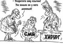 Следственный комитет не нашел признаков экстремизма у СМИ Хакасии