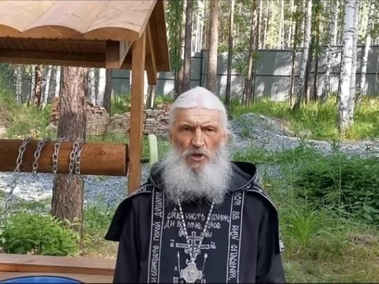 Экс-схимонах Сергий прекратил голодовку после слов афонских старцев