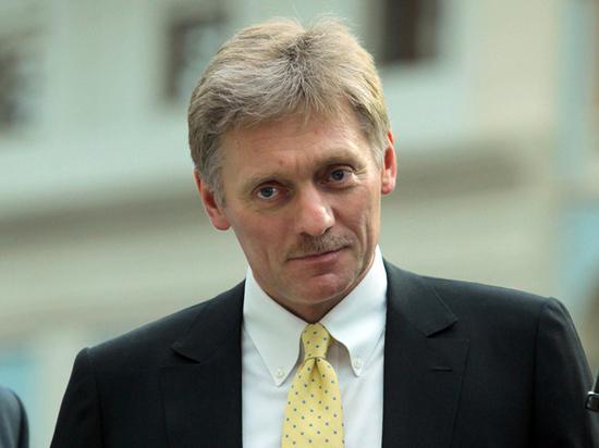 Дмитрий Песков заявил, что в Кремле ознакомились с новым расследованием Навального о Владимире Путине