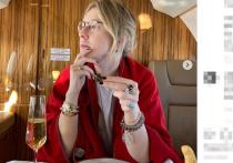 Упорхнувшая на частном самолете Собчак получила порцию ненависти россиян