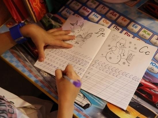 В Волгограде пройдет финал всероссийского конкурса «Учитель года»