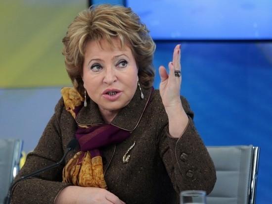 Спикер Совета Федерации Валентина Матвиенко заявила, что в России не станут вводить так называемые ковидные паспорта для тех, кто прошел вакцинацию от коронавируса