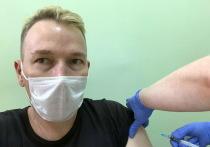 Как Константин рассказал в своем инстаграме, в поликлинике он провел около 40 минут, причем половину этого времени – уже после прививки