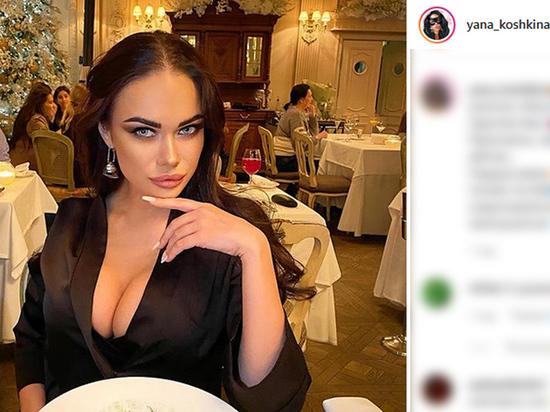 Яна Кошкина на сегодняшний день считается одной из самых сексуальных российских актрис