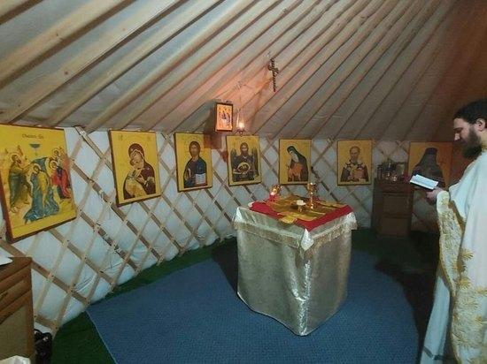 Тува: в православной юрте-храме по праздникам проводятся богослужения