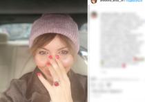 Бывшая жена футболиста Андрея Аршавина Алиса Казьмина на днях показала свое лицо, которое сильно изменилось из-за болезни