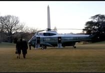 Действующий 45-й президент США Дональд Трамп в сопровождении первой леди Мелании Трамп покинул Белый дом