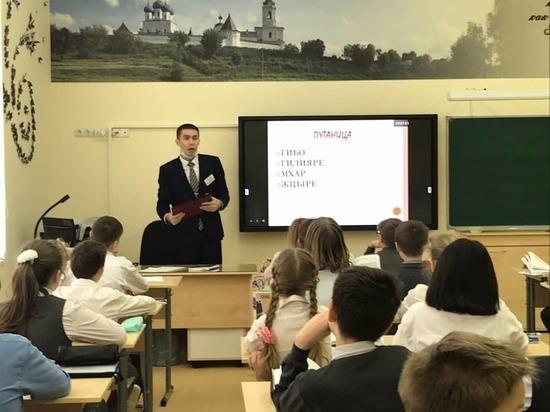 Конкурсы для педагогов и воспитателей стартовали в Серпухове