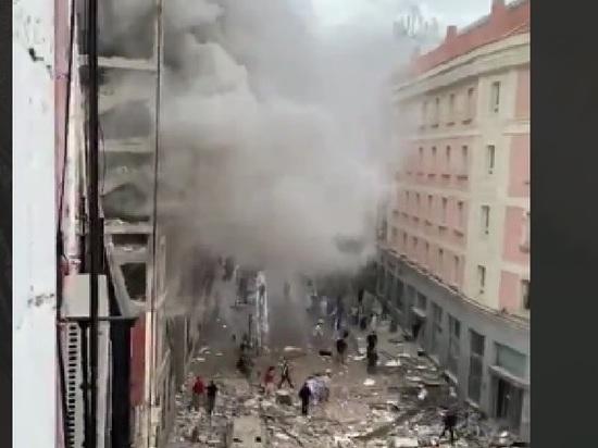 В центре Мадрида прогремел мощный взрыв