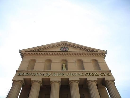 В Волгограде главбух получила срок за хищение 7,5 миллиона рублей