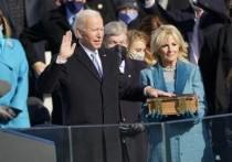 Президент США Джозеф Байден сразу после церемонии вступления в должность сделал краткое заявление, в котором пообещал немедленно приступить к работе