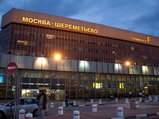 Поездка по аэропорту Шереметьево обошлась женщине в 17 тысяч рублей
