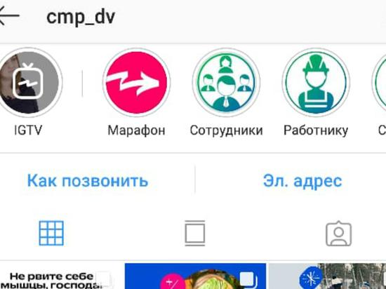 Онлайн-марафон «Привычка быть здоровым» продолжается в Хабаровском крае