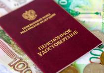 Пенсионный фонд России призвал россиян обратиться за «недополученными» пенсиями