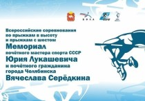 Омичи стали победителями всероссийских соревнований по прыжкам в высоту и с шестом