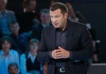 Соловьев сравнил возможные санкции ЕС по Навальному с фашизмом