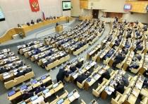 В ЗСК определили основные приоритеты в работе на 2021 год в соответствии с целями, озвученными в Госдуме