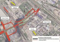 Работы по строительству транспортной развязки в подмосковных Химках будут ускорены
