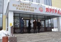 В Яранском районе Кировской области отремонтируют культурные объекты