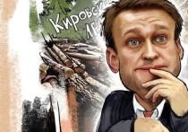 Ну вот… Суббота 23 января должна стать датой очередной лыварюции — на сей раз навальнианской
