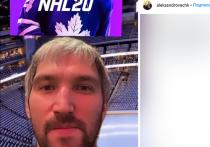 Игроки «Вашингтона» Овечкин, Кузнецов, Орлов и Самсонов были включены в COVID-список НХЛ за нарушение медпротоколов