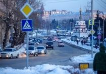 В пятницу в Омске снег и мороз