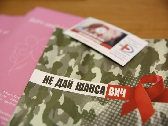В Волгоградской области заболеваемость ВИЧ-инфекцией стала ниже на 21%