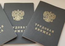 Пандемия оставила без работы миллионы россиян