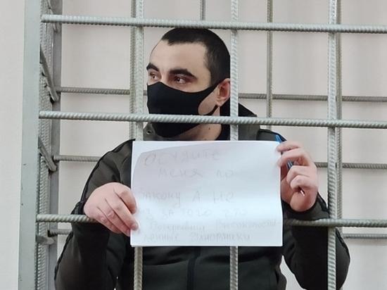 В Волгограде продлили меру пресечения Мелконян еще на полгода