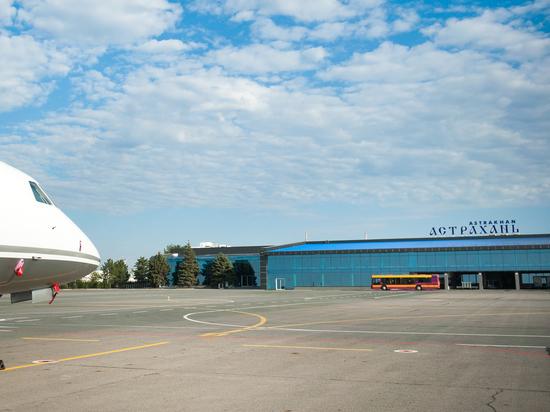 «Аэрофлот» больше не будет перевозить астраханцев
