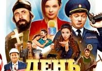Киноафиша Крыма с 21 по 27 января