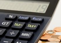 Налоговое управление (IRS) откладывает старт сезона подачи налоговых деклараций за 2020...