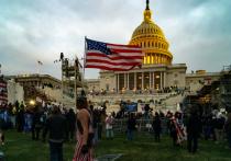Федеральные власти предъявили обвинение в участии в преступном сговоре трем лицам - участникам насильственных акций, происшедших в Вашингтоне 6 января