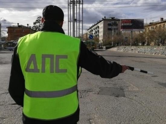 ГИБДД в выходные проведет «Стоп-контроль» на дорогах Забайкалья